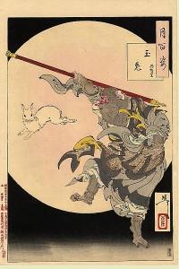 Sun Wukong et le lapin de jade (estampe de Yoshitoshi, 1889).