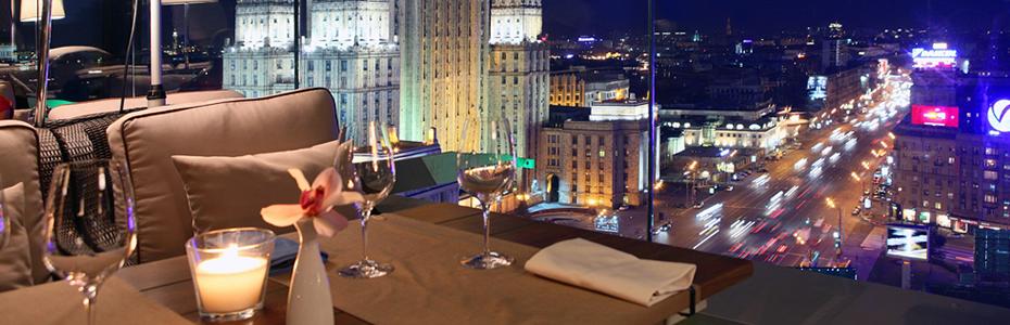 Vue du restaurant White Rabbit à Moscou (Russie)