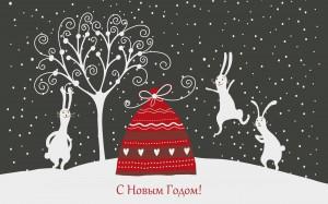 Bonne année 2013 - Restaurant russe White Rabbit